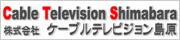 株式会社 ケーブルテレビジョン島原